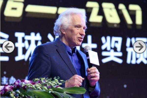 IAI国际设计节暨IAI十周年庆典活动在沪举行