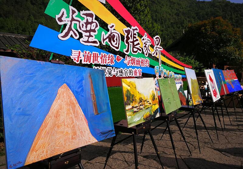 意大利画家在张家界:绘友谊之桥,续丝路文化
