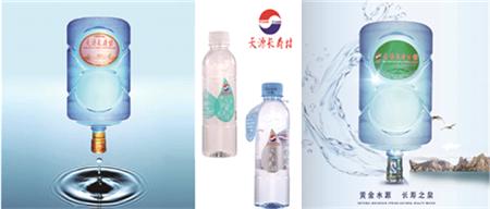 天源长寿村:产品质量和品牌是我们的生命力